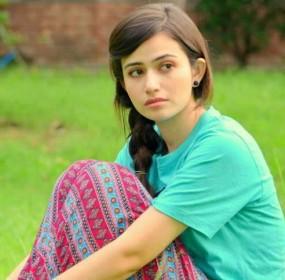 Sana Javed Photo
