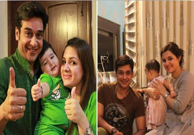 Faisal Qureshi Wedding Pictures
