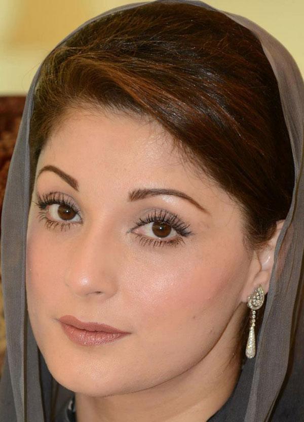 Maryam Nawaz Picture
