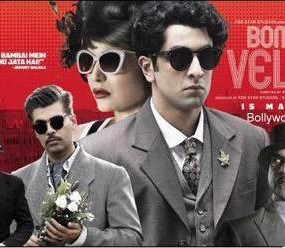 Bombay Velvet 2015 Bollywood Film Poster