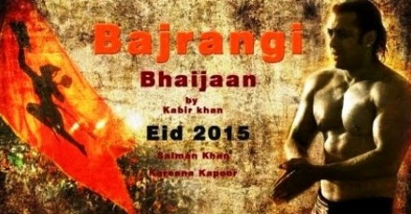Bajrangi Bhaijaan Bollywood Hindi Movie Poster