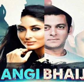 Bajrangi Bhaijaan official trailer poster