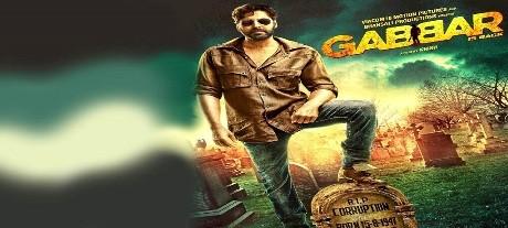 Gabbar is Back Bollywood Hindi Movie Poster