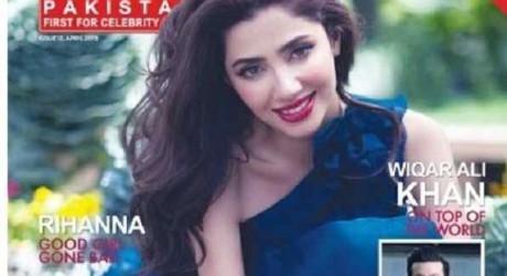 Mahira Khan Photoshoot For OK Pakistan Magazine 01