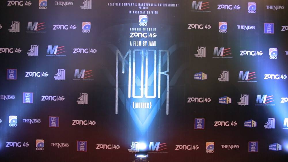 """Moor' premiere Pictures Gallery"