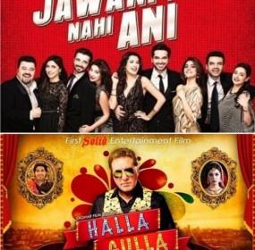 Jawani Phir Nahi Ani & Halla Gulla