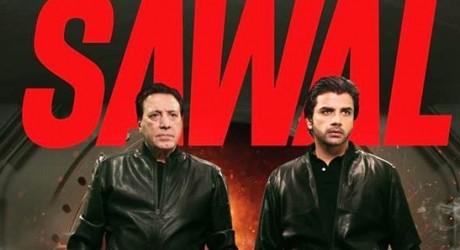 Sawal 700 Crore Dollars Ka Movie Music