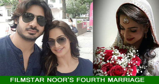 Actess Noor Got Married with Wali Hamid